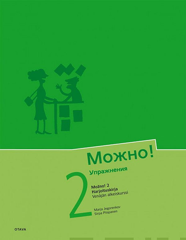 Image for Mozhno! 2 from Suomalainen.com