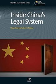 Image for Inside China's Legal System from Suomalainen.com