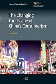 Image for Changing Landscape of China's Consumerism from Suomalainen.com