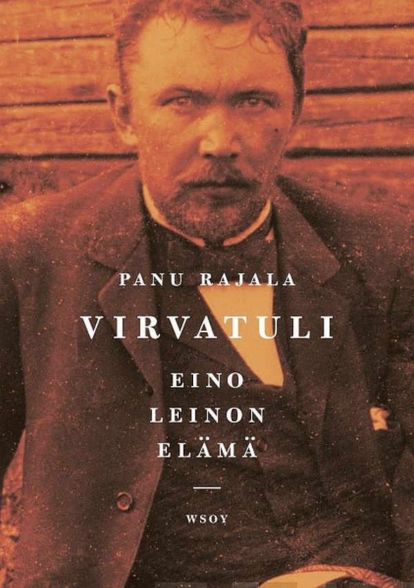 Image for Virvatuli from Suomalainen.com