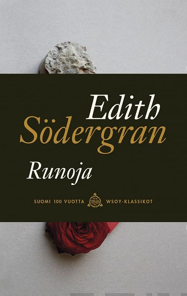 Image for Runoja from Suomalainen.com