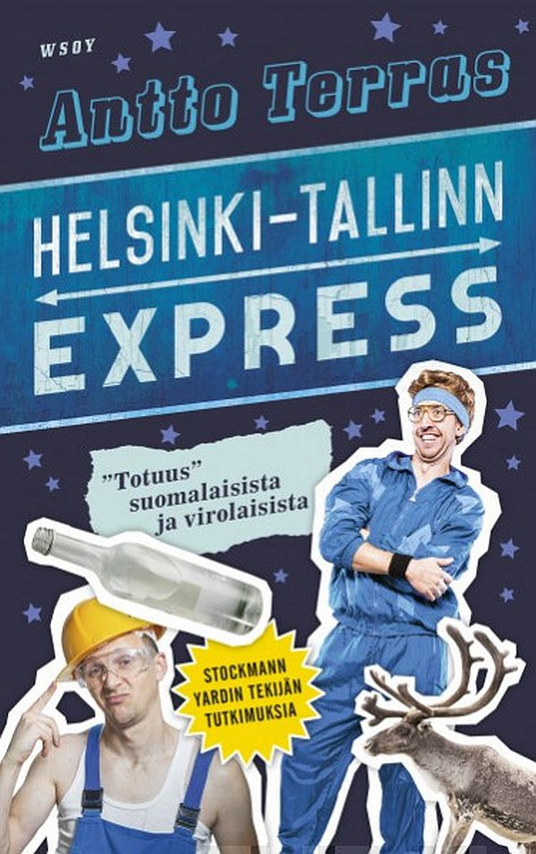 Image for Helsinki-Tallinn express from Suomalainen.com