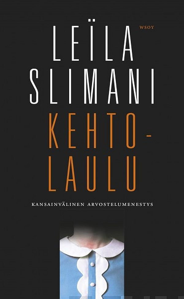 Image for Kehtolaulu from Suomalainen.com