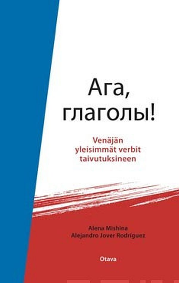 Image for Aga, glagoly! from Suomalainen.com