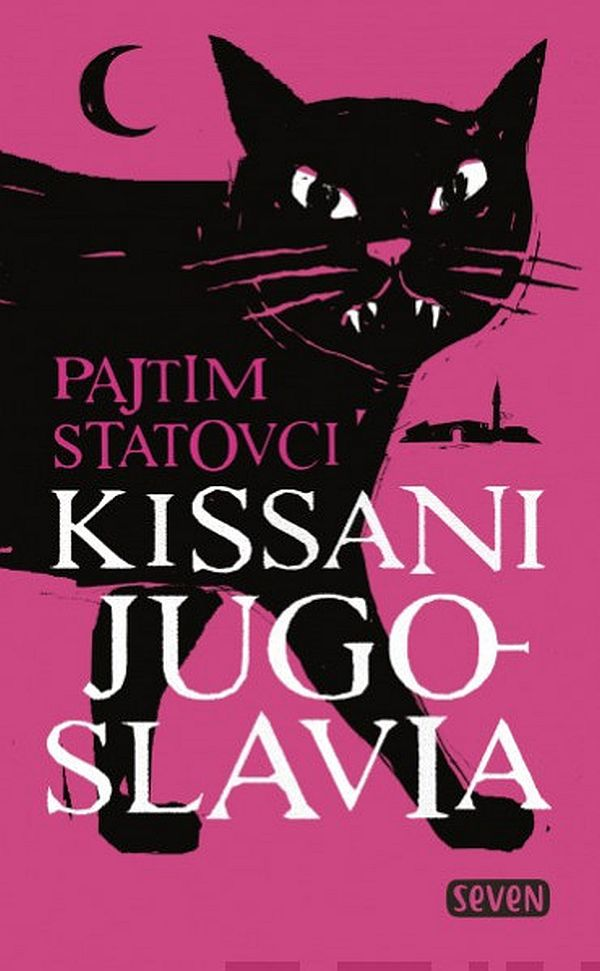 Image for Kissani Jugoslavia from Suomalainen.com