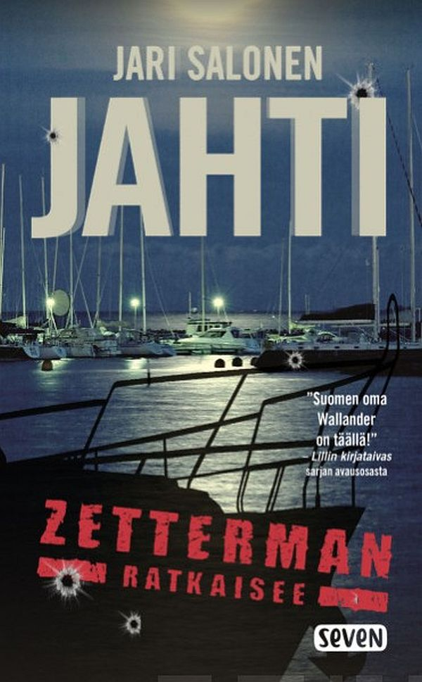 Image for Jahti from Suomalainen.com