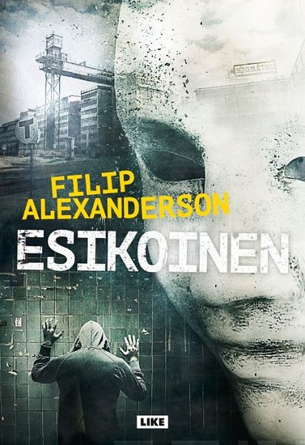 Image for Esikoinen from Suomalainen.com