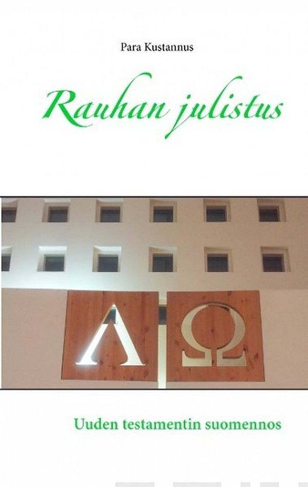 Image for Rauhan julistus from Suomalainen.com