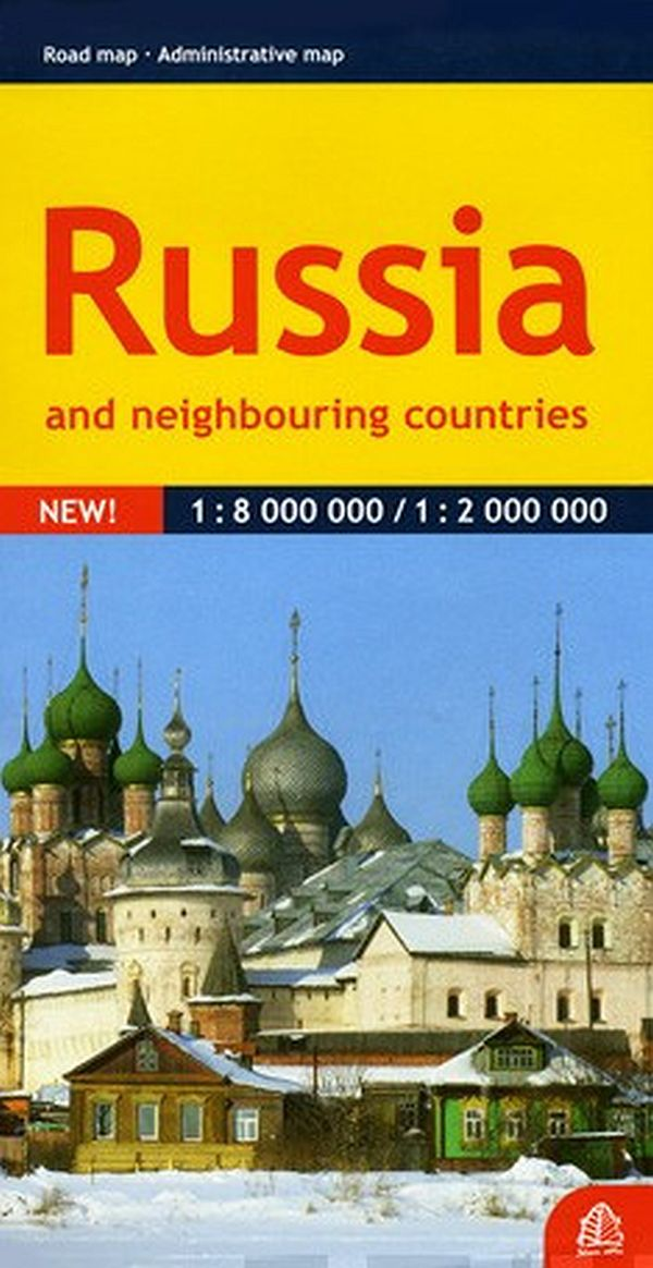 Image for Russia, 1:8,0 milj./1:2,0 milj from Suomalainen.com
